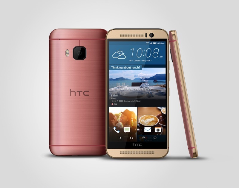 htc-one-m9-pink-3v-1