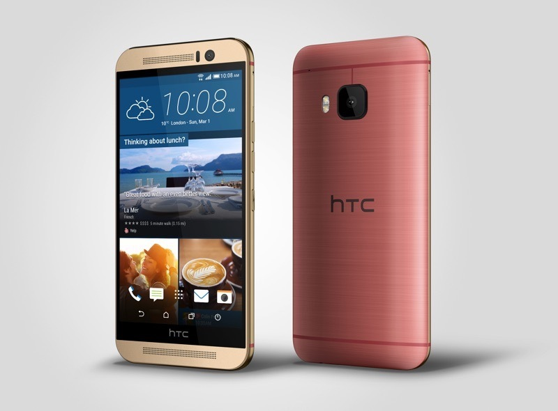htc-one-m9-pink-left-1