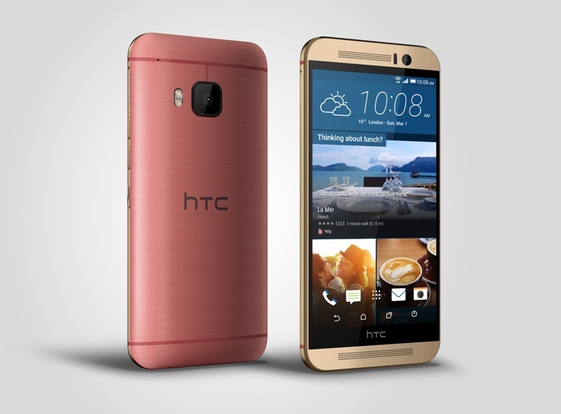 htc-one-m9-pink-right-1
